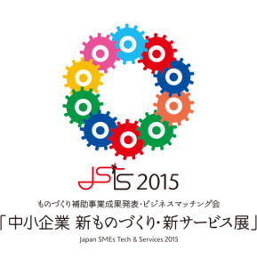 logo_S_color_jpg
