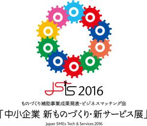 logo_M_color