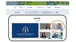 SIC 動画ページ